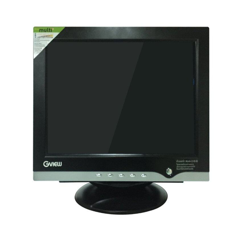 Gview Multi2 H จอมอนิเตอร์ CRT 17 นิ้ว (ดำ/สีเงิน)