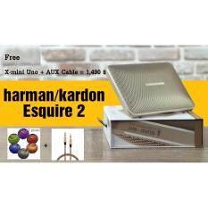 Harman Kardon ESQUIRE 2 ลำโพงบลูทูธพกพาดีไซน์สุดหรู รับประกันศูนย์ ฟรี x-mini speaker uno + Aux Cable มูลค่ารวม 1,490 บาท