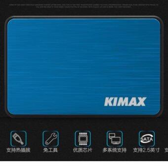 HDD BOX 2.5'' Hdd Box USB 3.0 รุ่นLX23 (สีฟ้า)
