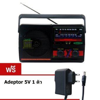 ราคา HISTAR วิทยุ AM/FM รุ่น 531