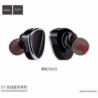 ราคา HOCO E7 หูฟังบลูทูธ ไร้สาย Premium Earphone Bluetooth V4.1
