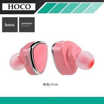 ประเทศไทย HOCO E7 หูฟังบลูทูธ ไร้สาย Premium Earphone Bluetooth V4.1 (PINK)
