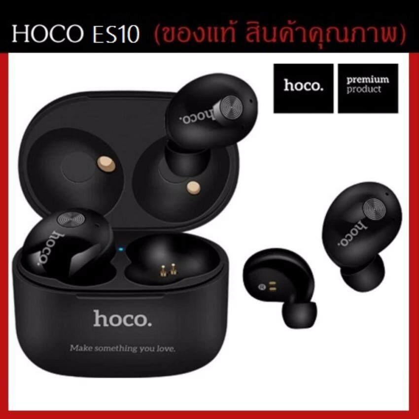 HOCO ES10 TWS Ture Wireless Stereo Bluetooth Earbuds,Mini Cordfree Invisible Bluetooth 4.2 Wireless Earphone With Portable Charging & Noise Reduction image