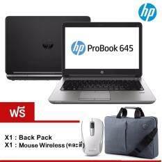 "HP 645G1-723AU (W8H28PA#AKL) AMD A10-5750M/GB/ 1TB/ HD 8650G Graphics/ 14""/ Dos (Black)รับประกัน 1 ปี"