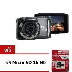 HP f800x กล้องติดรถยนต์ (Black) แถมฟรี micro SD 16GB