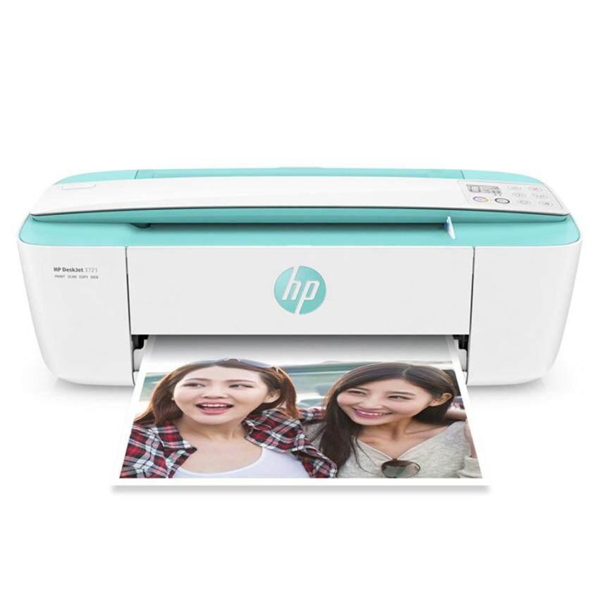 HP Inkjet Printer Advantage 3776 (PSCW) - Sea Grass