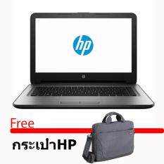 HP Notebook 14-am048TX i3-6006U/4GB DD4/1TB 5400rpm/AMD RadeonR5M430 2GB DDR3 - Silver