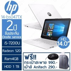 """HP Notebook 14-bs047TX 14""""HD / i5-7200U / AMD Radeon 520 / 4GB /1TB / 2Y onsite"""