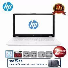 HP Notebook 15-bs016TX (2DN41PA#AKL)