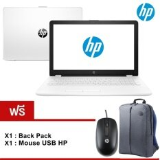 "HP Notebook 15-BS016TX(2DN41PA#AKL) i5-7200U 2.5 GHz/4GB/1TB/AMD Radeon 530 4GB/15.6""/Dos (White) รับประกัน 1 ปี"