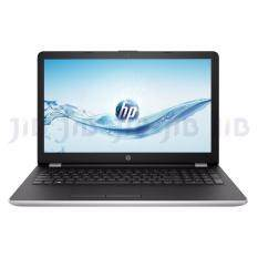 HP NOTEBOOK INTEL_I5 (GEN 7) HP 15-BS017TX-SILVER