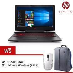 """HP OMEN Gaming 15-CE084tx(2JQ98PA#AKL) i7-7700HQ 3.8G/4GB/1TB/GeForce® GTX 1050 4GB/15.6""""/Win10 (Black)"""
