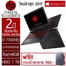 "HP OMEN Gaming Notebook 15-ce084TX 15.6""FHD / i7-7700HQ / GTX1050 / Ram4GB / 1TB / 2Y onsite"