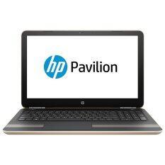 HP Pavilion 15-au024tx i7-6500U 8 GB