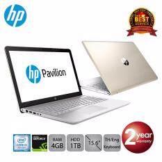 HP Pavilion 15-cc006TX (2DP01PA#AKL) i5-7200U/4GB/1TB/940MX(4)/15.6/Dos (Silk Gold)