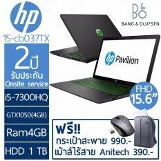 "HP Pavilion Power Notebook - 15-cb037tx 15.6""FHD / i5-7300HQ / GTX1050 / 4GB / 1TB / 2Y onsite"