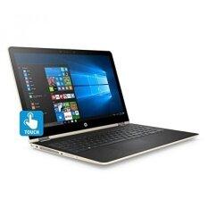 "HP Pavilion X360 Convertible 2-in-1 Full HD (1920 x 1080) 15.6"" Touchscreen Premium Laptop (2017 Newest), Intel Core i5-7200U, 12GB DDR3, 1TB HDD, 802.11AC, HDMI, Bluetooth, USB Type C - Silver - intl"