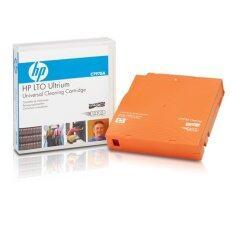 HP Ultrium Universal Cleaning Cartridge image