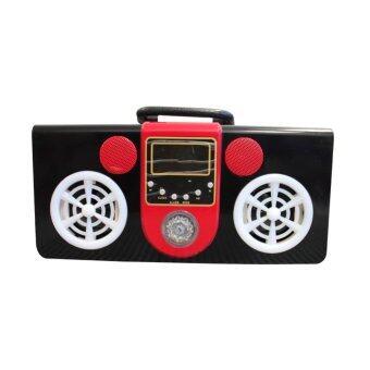 HTD ลำโพง MP3 รุ่น SU-73