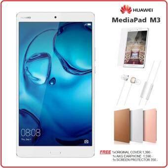 "Huawei Mediapad M3 8.4"" 32GB(Free Case+AKG Earphone)"
