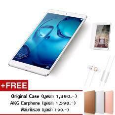 Huawei MediaPad M3 - Silver (Free Case+AKG Earphone)