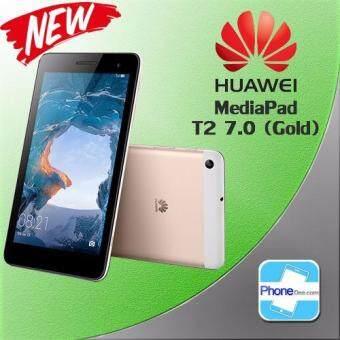 Huawei MediaPad T2 7.0 16GB (Gold) - ประกันศูนย์
