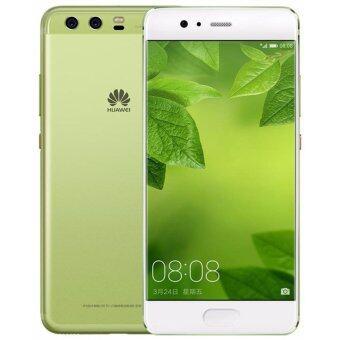 Huawei P10 Dual Sim (4GB 128GB) - Greenery - intl