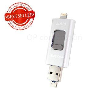 i-Easy Drive i-Flash Drive 32Gb With Micro USB 3.0 Memory Extrenal For IOS & Android (Siver)