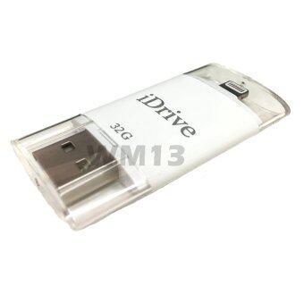 i-Flash Drive 32GB iPhone / USB ที่เก็บข้อมูล iPhone (สีขาว)