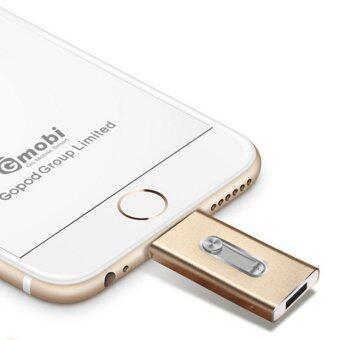 i-Flash Drive 64gb Mini Usb Metal Pen Drive /Otg Usb Flash Drive For iPhone 5/5s/5c/6/6 Plus/ipad - intl