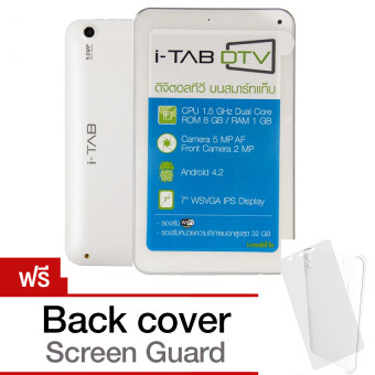 "i-mobile i-TAB DTV 8GB 7"" (White)"