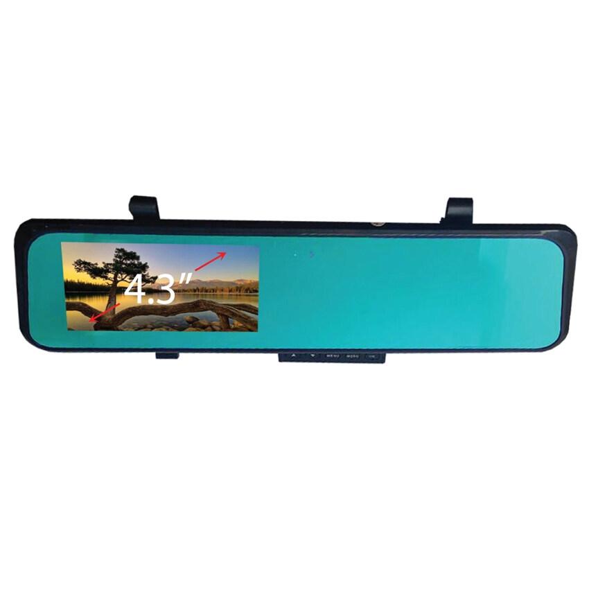 I-SAY กล้องกระจกมองหลัง รุ่น CM002