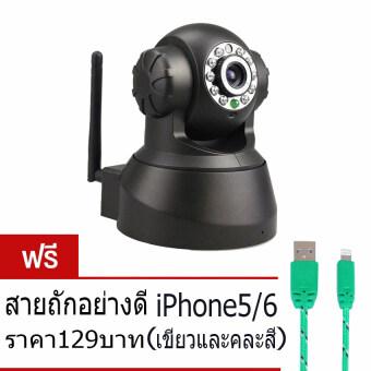 i-Unique กล้องวงจรปิด รุ่น X5030 - สีดำ (แถมฟรี สายชาร์จ iPhone 5/6 )