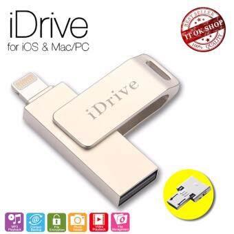 iDrive iDiskk Pro 32GB (ของแท้) USB 2.0 แฟลชไดร์ฟสำรองข้อมูล iPhone,IPad แบบหมุน + OTG