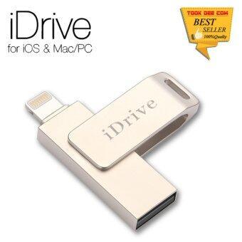 iDrive iDiskk Pro 64GB แฟลชไดร์ฟสำรองข้อมูล iPhone,IPad แบบหมุน OTG