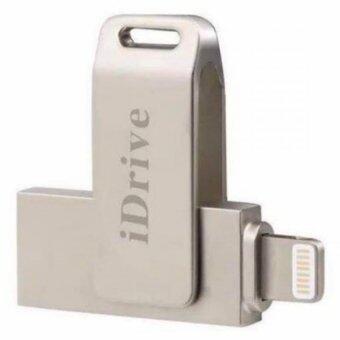 iDrive - iDiskk Pro รุ่นLX-811 USB 2.0 128GB (ของแท้) แฟลชไดร์ฟสำรองข้อมูล iPhone,IPad แบบหมุน