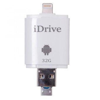 iDrive iDiskk Pro USB 3.0 OTG1 32GB แฟลชไดร์ฟสำรองข้อมูล iPhone,IPad Android
