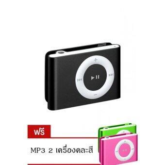Best mini Mp3 เครื่องเล่น Mp3 ขนาดพกพา - Black (แถมฟรี MP3 2เครื่อง - คละสี)