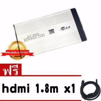 "box harddisk PC 3.5"" USB 2.0 combp IDE+SATA"
