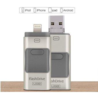 Lightning OTG Flash Drive 64GB For iOS and USB For Computer PC ForTablet OTG Pendrive for iPhone U Disk - intl