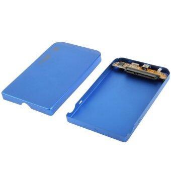 2.5 inch SATA HDD External Case Size: 126mm x 75mm x 13mm (Blue)