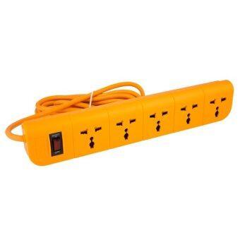 Macnus ปลั๊กต่อพ่วงไฟฟ้า 3 เมตร 5 ช่อง - สีส้ม