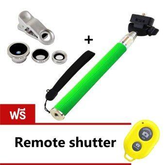 Universal clip lens 3 in1 - สีเงิน + Monopod Selfie Z07-1 - สีเขียว (ฟรี Remote Shutter - สีเหลือง)