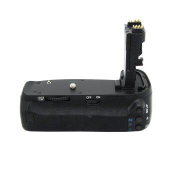 Meike Battery Grip For Canon EOS 70D (Black)