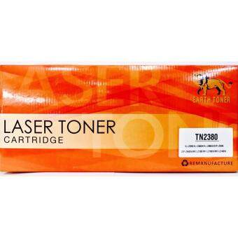 The Brother TN-2380 Earth Toner