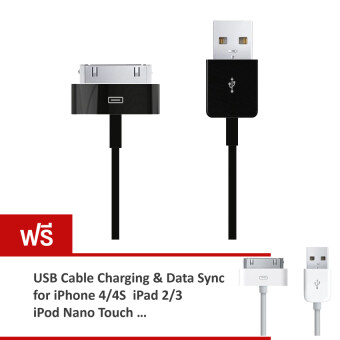 BestBuy USB Cable Charging สายชาร์จ / Data Sync Compatible with iPhone 3/3GS/4/4S/iPad - Black (ฟรี iPhone 4 Cable White) (image 0)