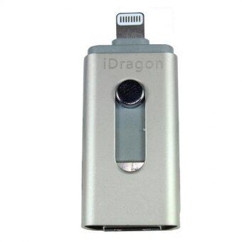 plus iPad PC+Mobile phone bracket + usb flash cable_gold - intlPHP1000 . Source ·