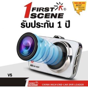 1 FIRSTSCENE V5 กล้องติดรถยนต์