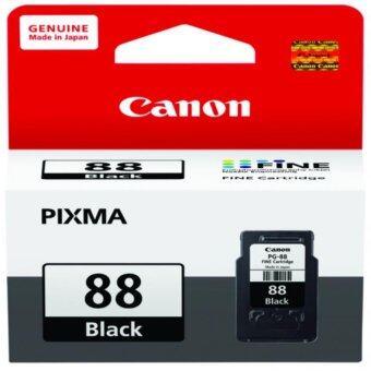 CANON 88 BLACK (PGI88BK)