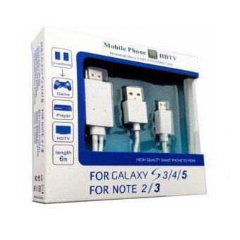 OEM Itsara สาย MHL to HDMI Samsung S5/S4/S3 Note3 สำหรับต่อมือถือออก TV (White)